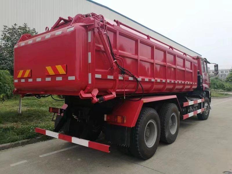 重汽斯太尔厢式污泥运输车