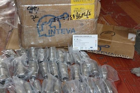 西班牙INTEVA因特威
