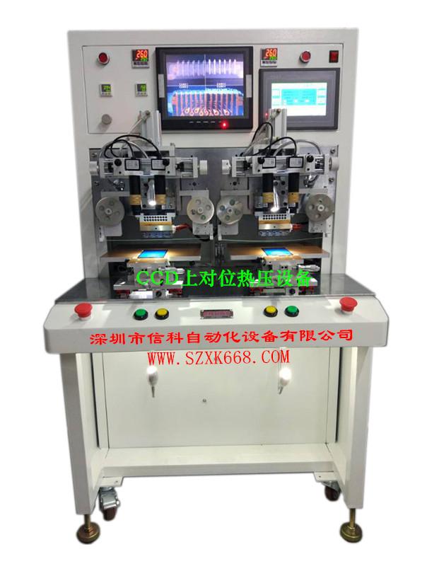 CTP触摸屏生产设备