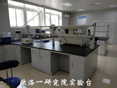 研究院实验台
