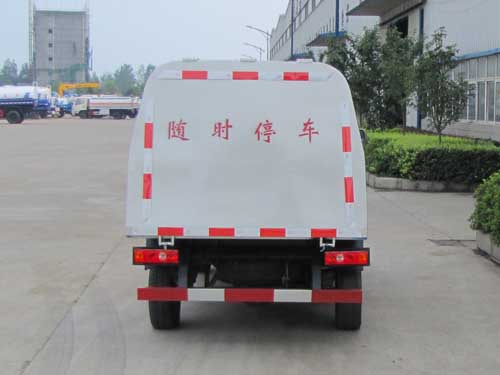 长安国五 3方密封自卸式垃圾车