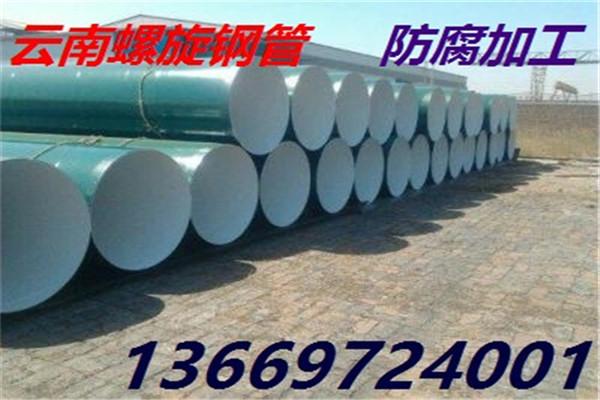 防腐螺旋管