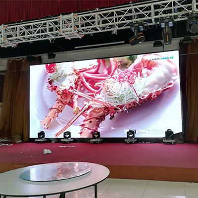 室内舞台全彩P4LED显示屏