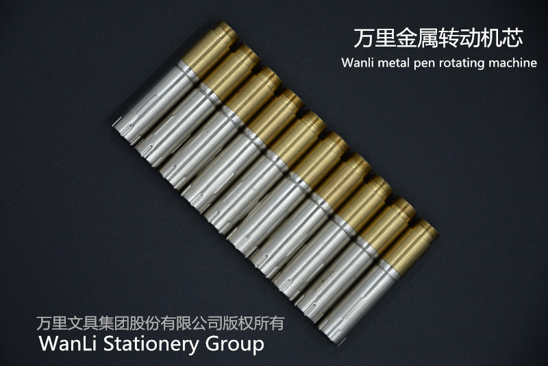 万里金属笔材料