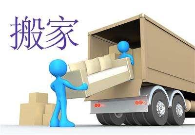 深圳市宏蚂蚁搬家公司电话是多少?