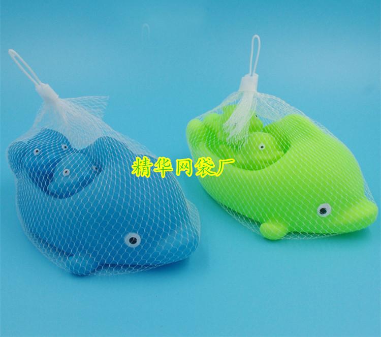 玩具网袋1