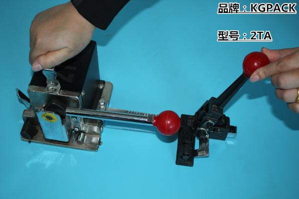 手動式熱熔手提打包機