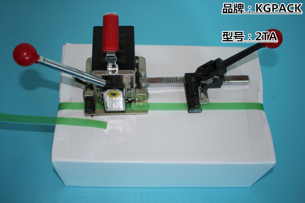 手動熱熔PP帶打包機