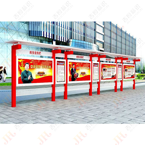 广州创意宣传栏