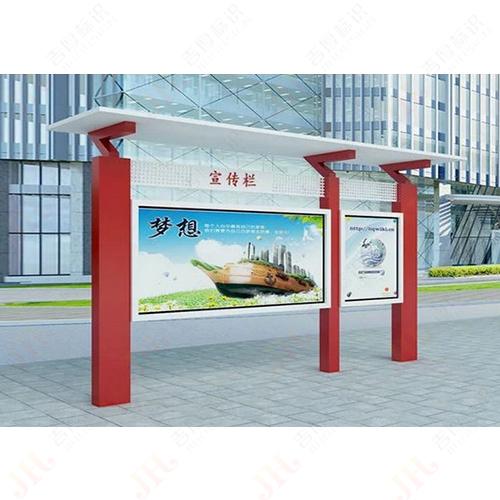 广州企业宣传栏