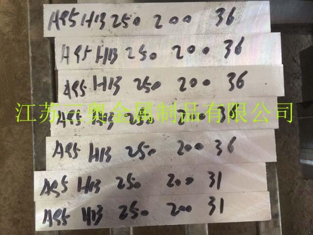 H13模具钢价格