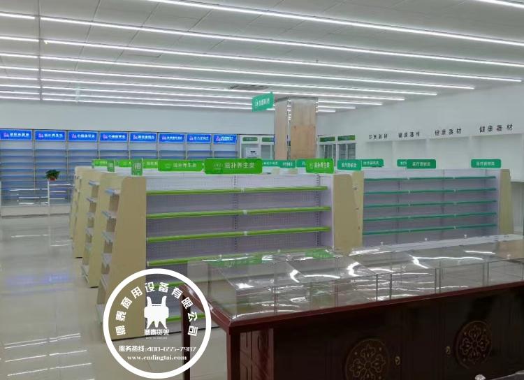 药店货架母婴货架便利店货架