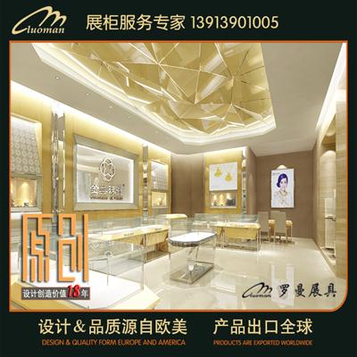 上海珠宝展柜