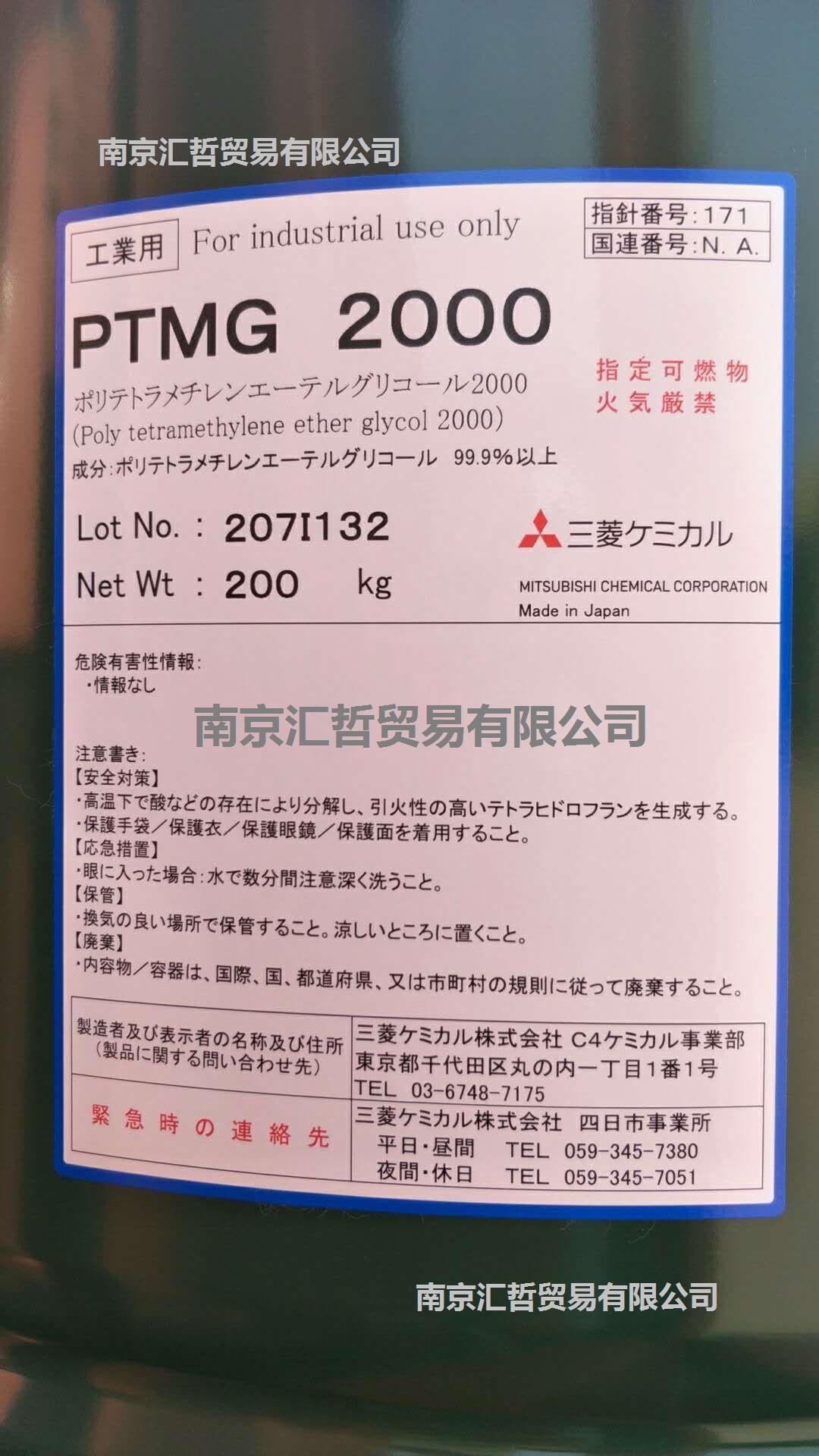 日本三菱PTMG2000