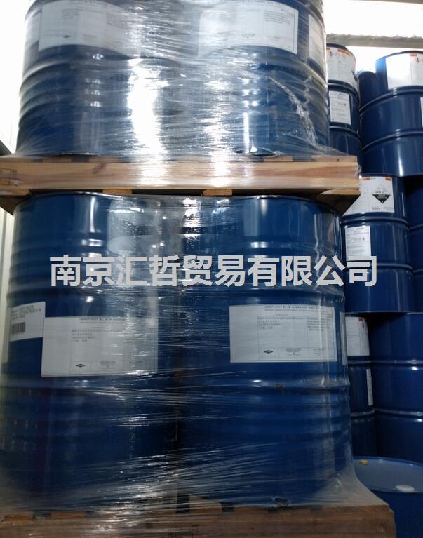 异硬脂酸3508