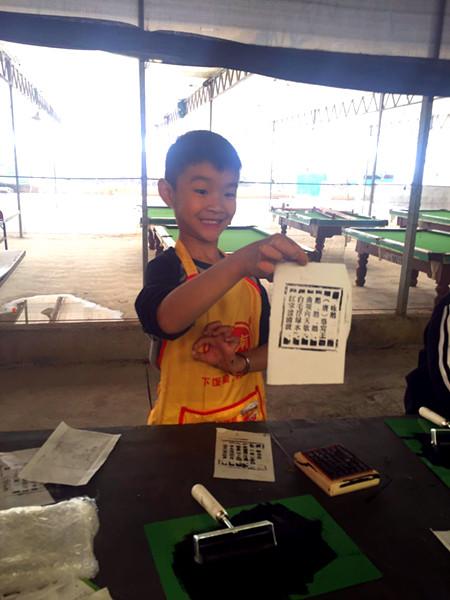 东莞松湖生态园亲子手工DIY活动活字印刷
