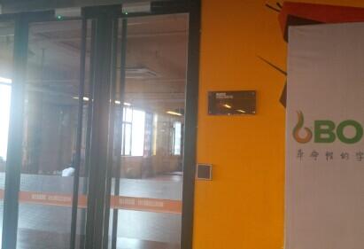 门禁系统图片23
