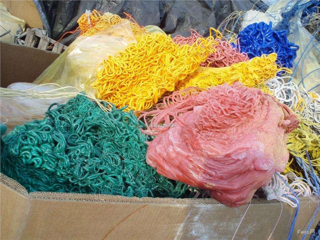 廣州廢塑料收購價格