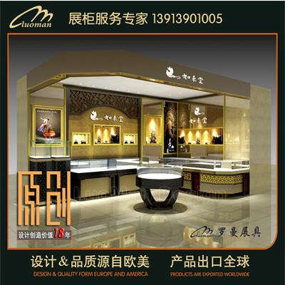 淮南珠宝柜台公司