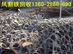 廣州廢鐵回收公司