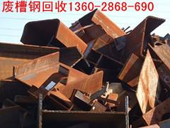 廣州廢鐵回收價格