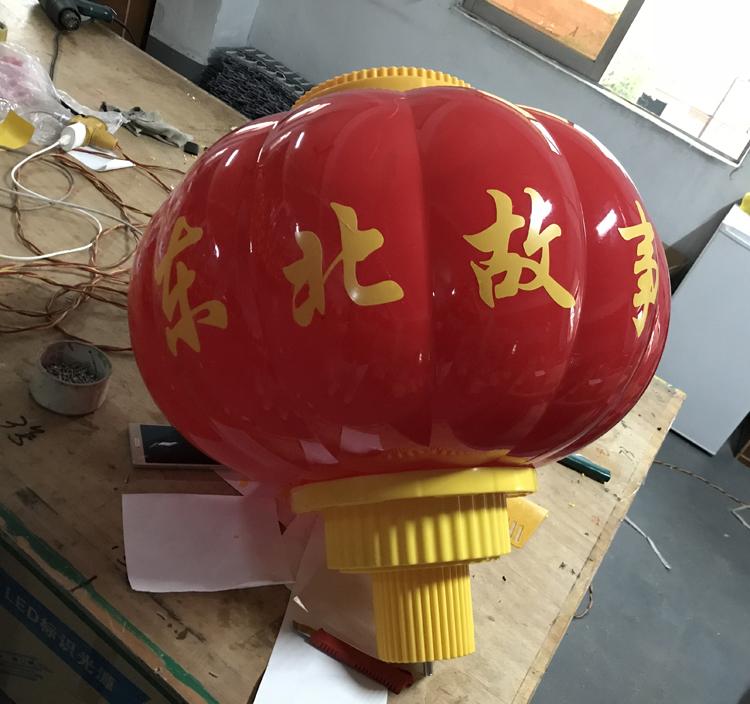 中国结led灯2