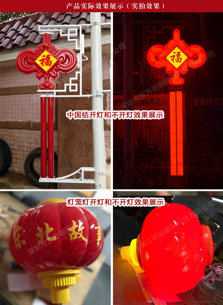 led中国结路灯1