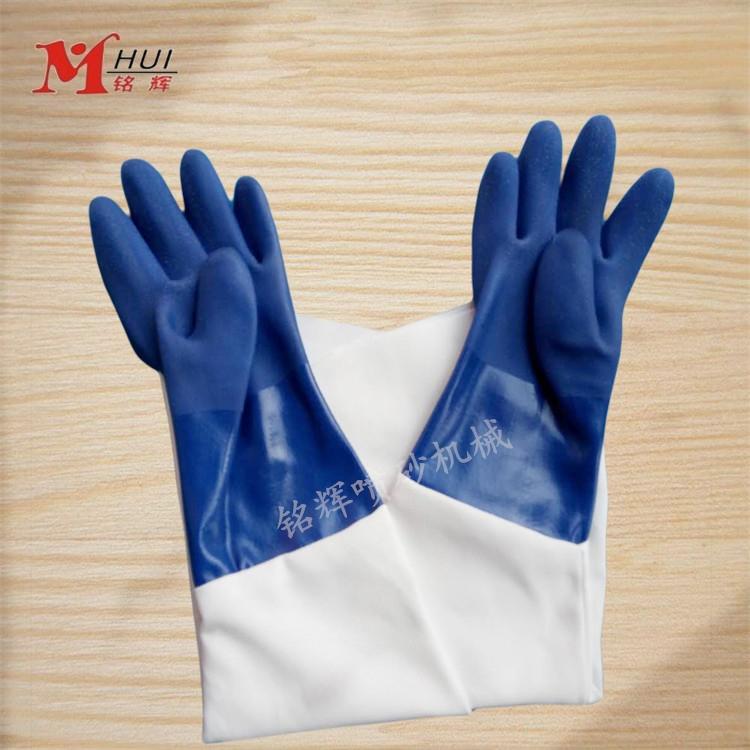 帆布橡胶喷砂机手套