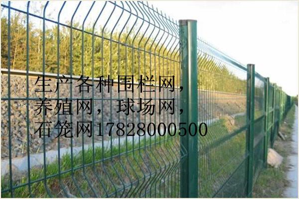 桃形柱护栏网1