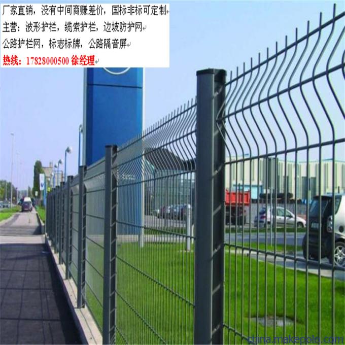 桃形柱护栏网2