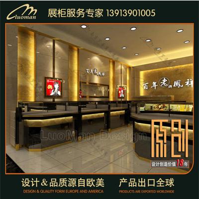 衢州珠宝柜台公司