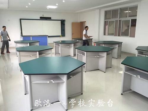 学校实验台