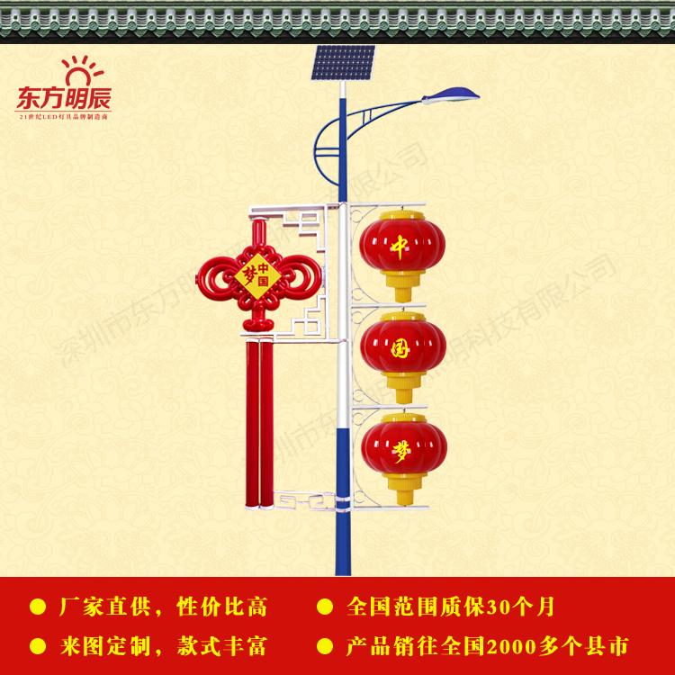 路灯杆装饰led发光中国结灯