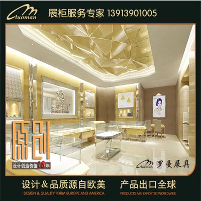 南京珠宝展柜公司
