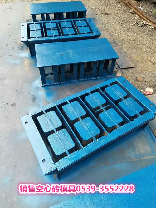 水泥砖模具