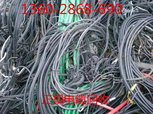 黃埔區回收廢電纜
