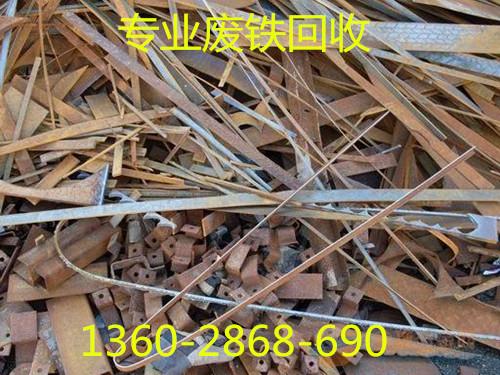 黃埔廢鐵回收