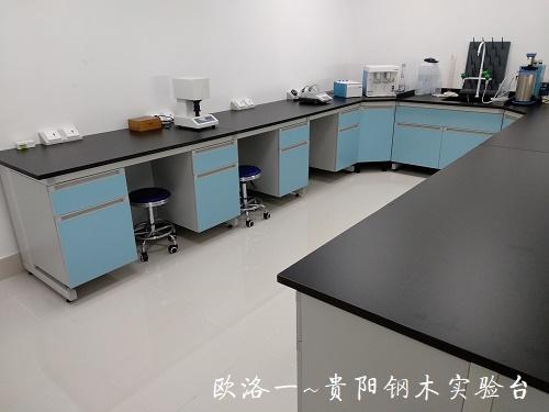 贵阳实验台3