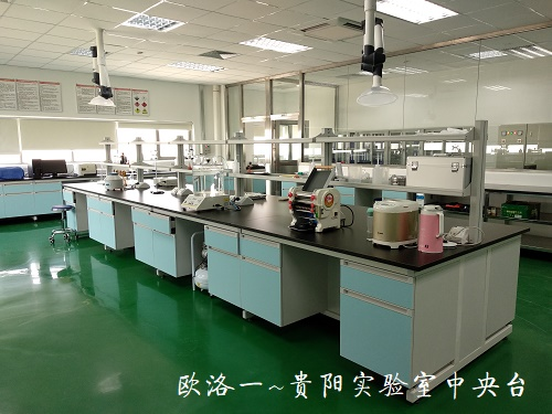 贵阳实验台4