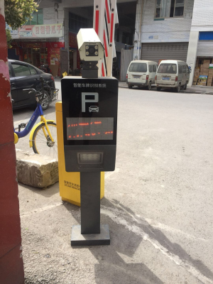 停车道闸图片12