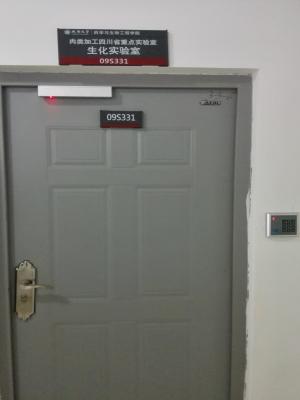 门禁图片21