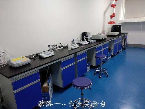 长沙实验台