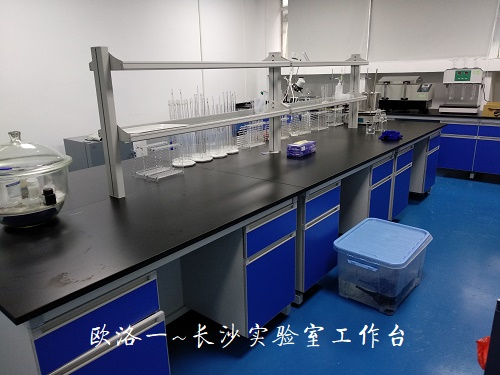 长沙实验台3