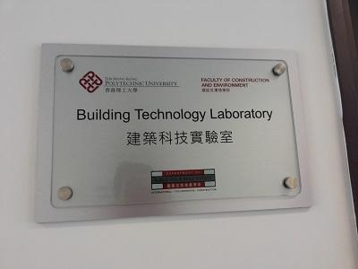 香港实验台2