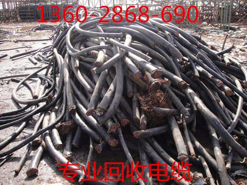 廣州廢電纜回收