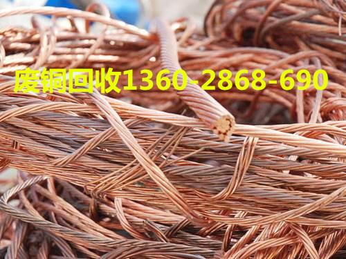 荔灣區廢電纜回收