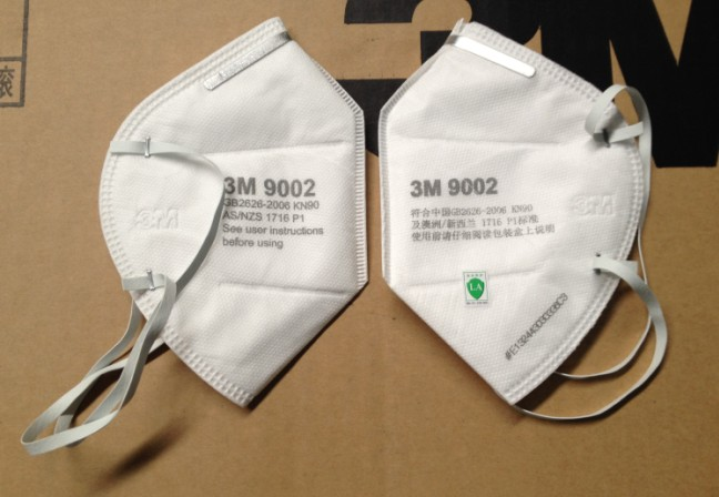 3M 9002 环保装 折叠式防护口罩(头带式/标准号) XH003897515 中国版1