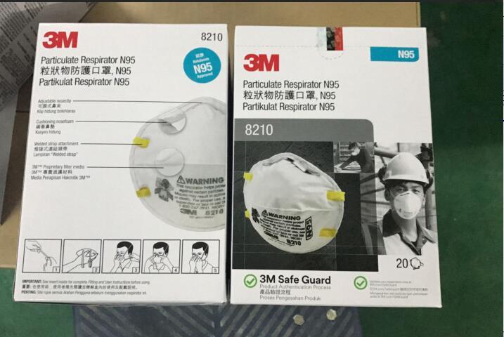 3M 8210 N95防尘口罩  XA0100004541