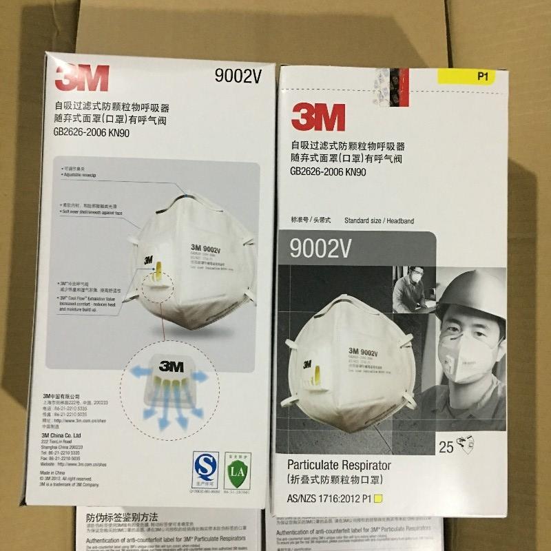 3M 9002V 单个装 折叠式带阀口罩(头带式/标准号) XH003896855中国版2