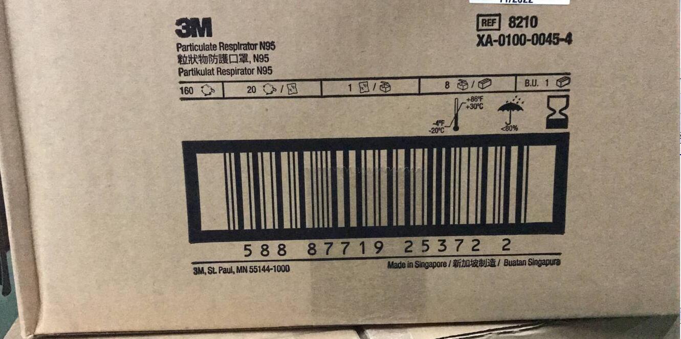 3M 8210 N95防尘口罩  XA0100004542